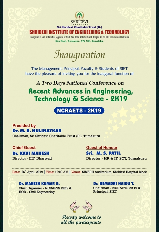 NCRAETS-2019 Invitation